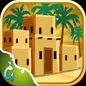 Desert Lonely House Escape icon