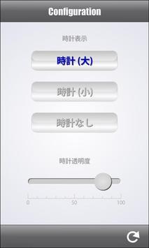 GensouSyuen screenshot 2