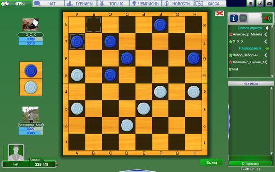 Game club Igrafan apk screenshot