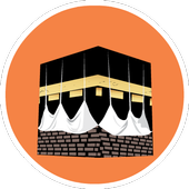 خطوات الحج icon