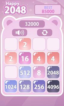 Happy 2048 screenshot 3