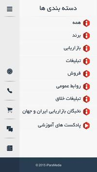 iBazaryabi apk screenshot