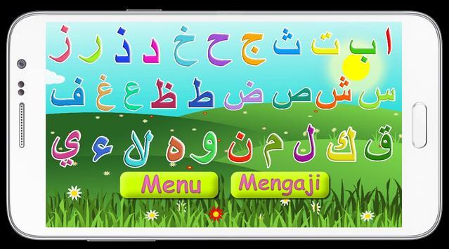 Belajar Mengaji Hijaiyah screenshot 2