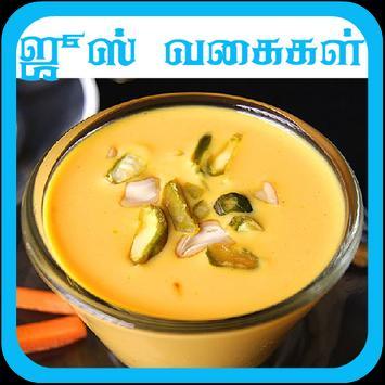 juice recipe in tamil poster
