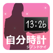 His watch icon