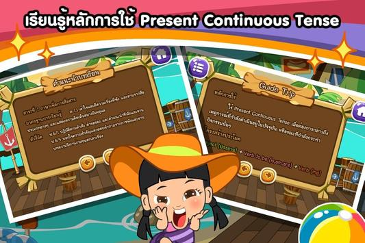 PresentContinuousTenseFree screenshot 11