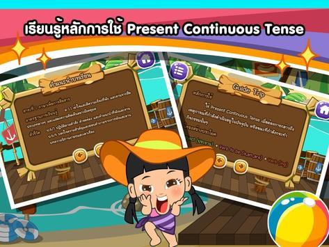 PresentContinuousTenseFree screenshot 1