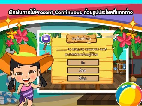 PresentContinuousTenseFree screenshot 7