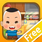 อาหารดีมีประโยชน์ Free icon