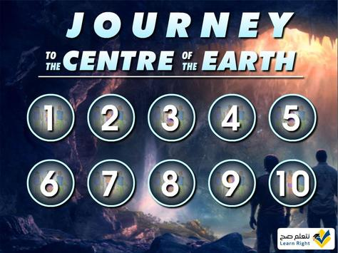 Journey to Centre of the Earth poster