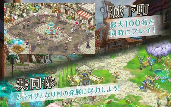 ブレス オブ ファイア 6 白竜の守護者たち 先行テスト版 تصوير الشاشة 14