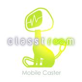 クラストリーム(classtream) Caster β版 icon
