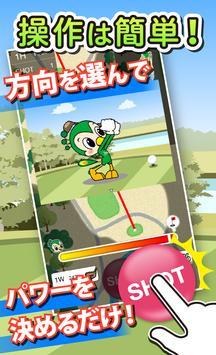 東建ホームメイトカップZ poster