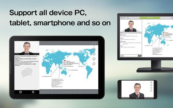 V-CUBE Seminar Mobile Ekran Görüntüsü 5