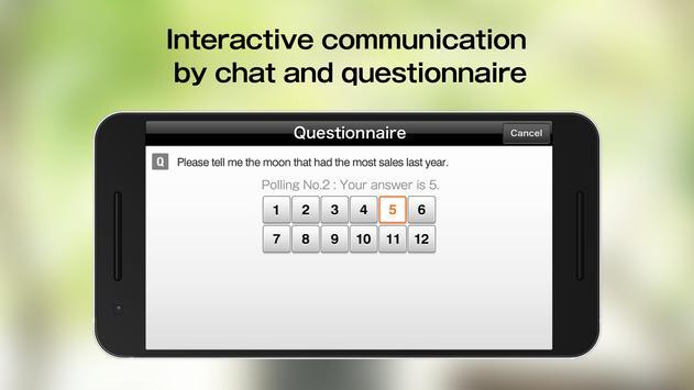 V-CUBE Seminar Mobile Ekran Görüntüsü 1