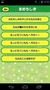 Kuku screenshot 2