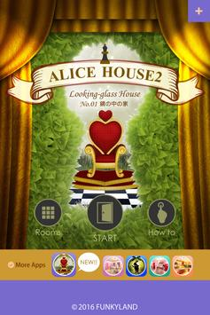 Escape Alice House2 screenshot 12