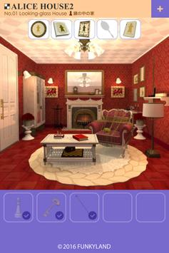 Escape Alice House2 screenshot 8