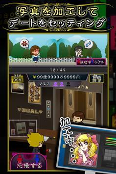 ニコニコ交際倶楽部 apk screenshot