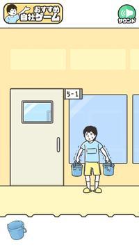 ドッキリ神回避3 -脱出ゲーム スクリーンショット 8