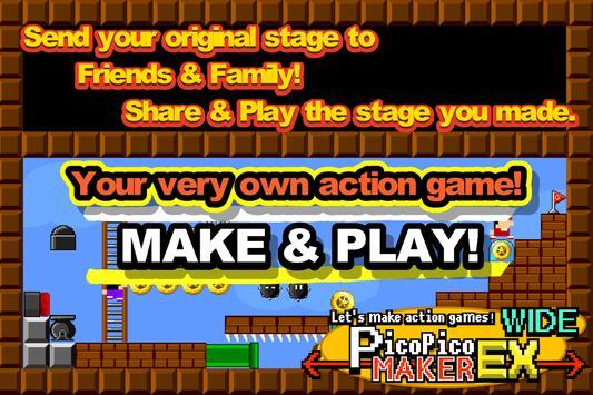 Make Action PicoPicoMaker WIDE screenshot 3