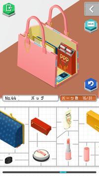プラトモ screenshot 8