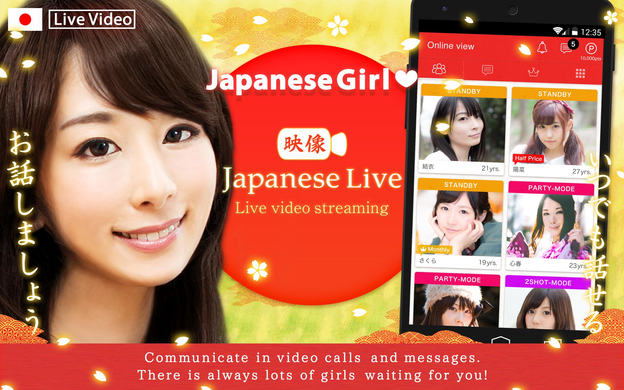 Japanese Live Video chat app for Android - APK Download