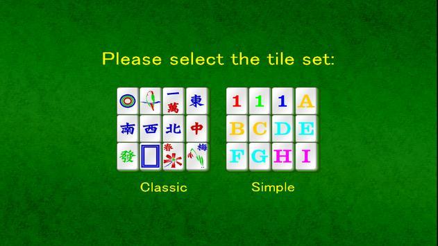 麻雀キング screenshot 1