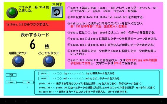 呼名 poster