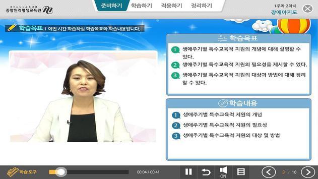 메가플레이어 apk screenshot