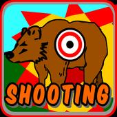 AMUSEMENT PARK SHOOTING icon