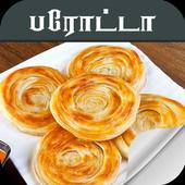 paratha recipes in tamil icon