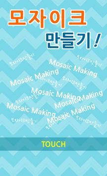 Mosaic Making poster