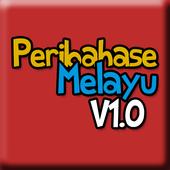 Tebak Kata Melayu icon
