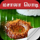 podi recipe in tamil icon