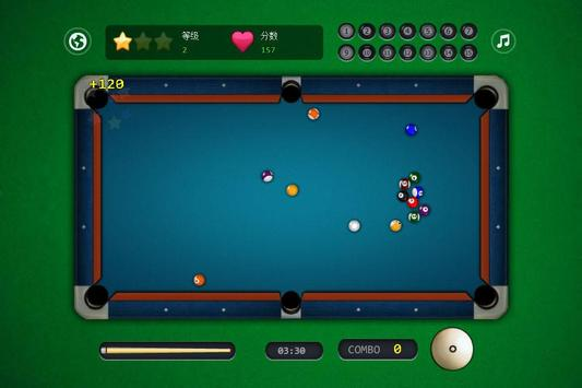 Pool 1.9 apk screenshot