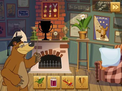 Маша и Медведь: Силуэт apk screenshot