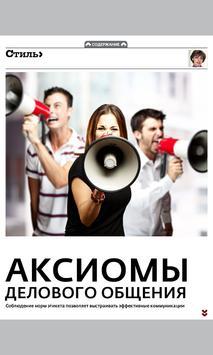 ПУЛЬТ УПРАВЛЕНИЯ screenshot 2