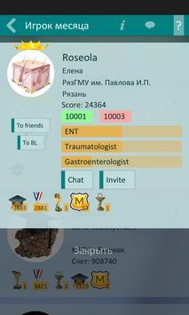 Liga of Doctors apk screenshot