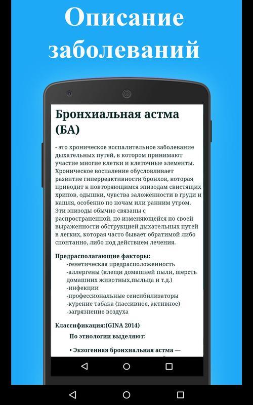 Администрация сайта m-optima.ru не несет ответственности за вред или ущерб, который вы могли понести от доступа или невозможности доступа к сайту или от использования или невозможности использования данного сайта.