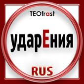 의 중심은 러시아어 아이콘