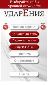 의 중심은 러시아어 스크린샷 1