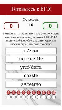 의 중심은 러시아어 스크린샷 5