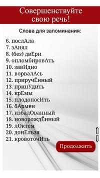 의 중심은 러시아어 스크린샷 6