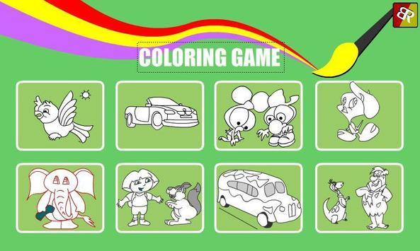 childrens coloring game screenshot 3