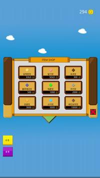막대과자 - StickCracker screenshot 4