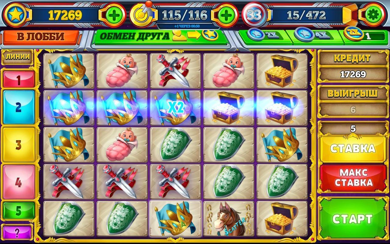 Игровые автоматы онлайн в минске