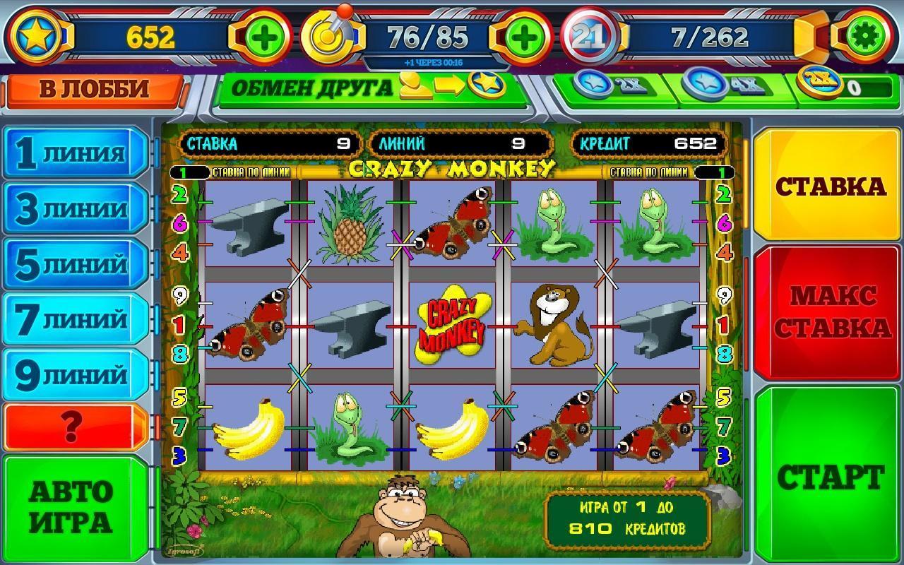 слот обезьяна игры автоматы гараж