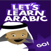 Learn Arabic Alphabets icon