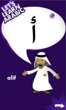 Learn Arabic Alphabets poster